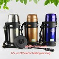 Hot Sale water heater cup