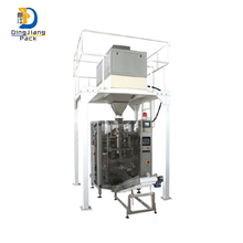 Professional automatic food Chicken granule packaging machine