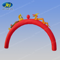 Hot sale Double dragon arch inflatable /inflatable Christemas arch to celebrate/advertisement/promotion