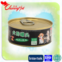 The Queen of Quality Chummy Beef&Vegetable pet product dog product