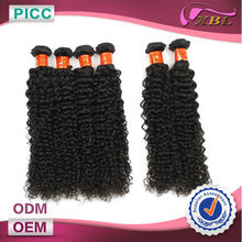 Top 5A+ XBL One Donor Cambodian Kinky Curly Hair Weaves