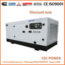 2015 Trade Assurance 1 dc power supply with lovol engine pack engine