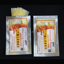 Happy Slim patch,botanical slimming soft gel patch