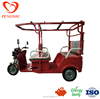 cheap three wheel bajaj auto rickshaw, electric cars made in china, electric tuk