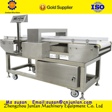 digital industrial aluminum foil metal detector food industry +8618637188608
