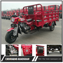 China Chongqing Factory Gasoline Zongshen 250CC Engine Cargo Tricycle for sale Malaysia Philippines