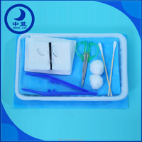 surgical use emergency disposable sterile Suture Kit