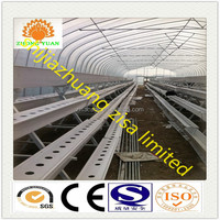 Agricultural Science Vegetables Soilless Cultivation Greenhouse
