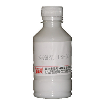 Anti-foaming Agent, chemical industry,refinery chemical