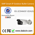 Hikvision 6MP Smart IP Outdoor Bullet Camera DS-2CD4A65F-IZ(H)(S)