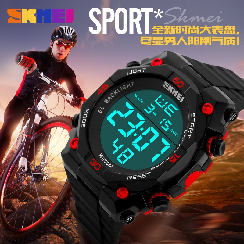 watches men sport military sports fashion shakeproof watch taobao watch