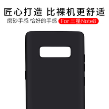 CAFELE Original Case Ultra Thin Fashion Luxury Silicone TPU Cover For Samsung note 8