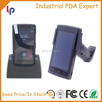 2017 Hot Sale Android Pda