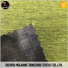 100% Polyester Cationic Slub Fabric for shell fabric