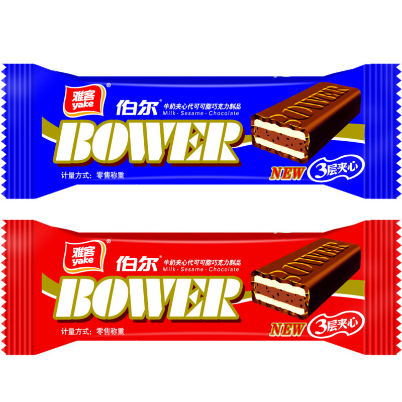Yake bower 3-layers filled chocolate bar