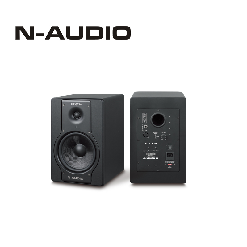Hot Products Monitor speaker Active Speaker 2.0 Active Speaker BX5a