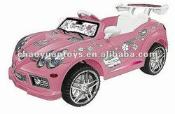 so beautiful rc car for kids RC00896898