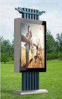 outdoor digital signage hd outdoor p8 led lcd display panel