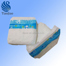 BABY NAPPIES XXL SIZE
