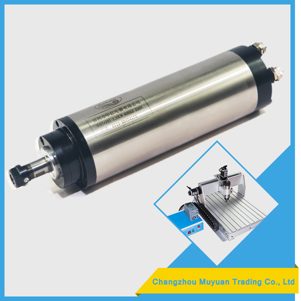 1.5KW Water Cooled Spindle Motor 65mm ER11 24000RPM 220V for CNC Router Carving