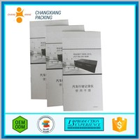 Superior Quality Custom Printed Specifications Job Description Guide Paper Presentation Folder Printing