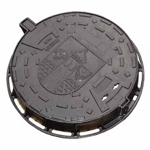 EN124 E600 round ductile cast iron rainwater manhole cover