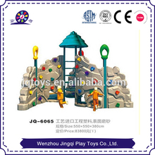 2017 kids funning rock climbing walls for sales