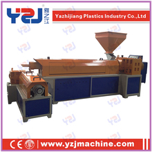 pp pe film full automatic pp recycling pelletizer/waste plastic recycling machine