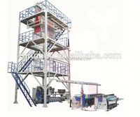 barral material hdpe/ldpe film blowing machine