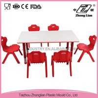 CE FDA LFGB test approved New design Factory wholesale square PP plastic kids nursery kindergarten tables and chairs