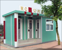 mobile toilet ,movable toilet ,modular toilet