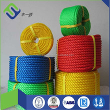 Hot selling Factory 6mm round polypropylene rope for wholesale