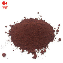 Iron Oxide Red Pigment For Paving