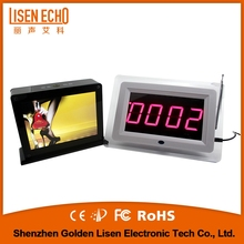 Luxury bars battery advertising and mobile phone Attendant call charging station charger for mobile phone