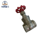 Chinese low price Stainless Steel gate valve pn16