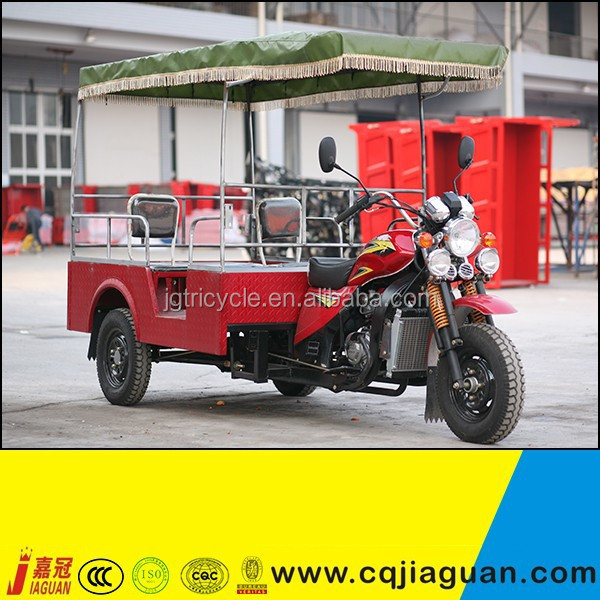 Gasoline Fuel Electric Starting Tricycle For Disable