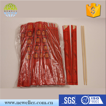 Outdoor picnic paper wrapped chopsticks for beginners for snacks