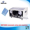 (NO TAX TO Russia) Automatic strip wire machine SWT508E Wire stripping machine 0.1 to 8mm