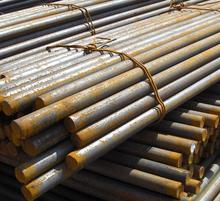 Mild steel long steel products with CE certificate