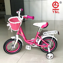 2016 new arrival good quality children bike and kids bike