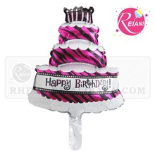 Reians customized 28.9*48.8cm ballon foil cake helium balloon birthday decorations balloon decoration baloon (Accept OEM,ODM)