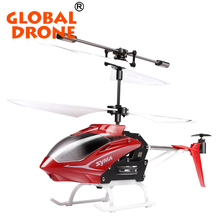 HOT SALE GLOBAL DRONE SYMA S5 wasp rc helicopter IR 3.5CH helicopter Auto Hover UAV