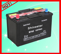 2016 Safe long-lasting hybrid vehicles LOW Maintenance battery N70Z