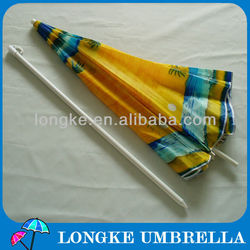 Beach Umbrella with Patterns beach umbrella parasol