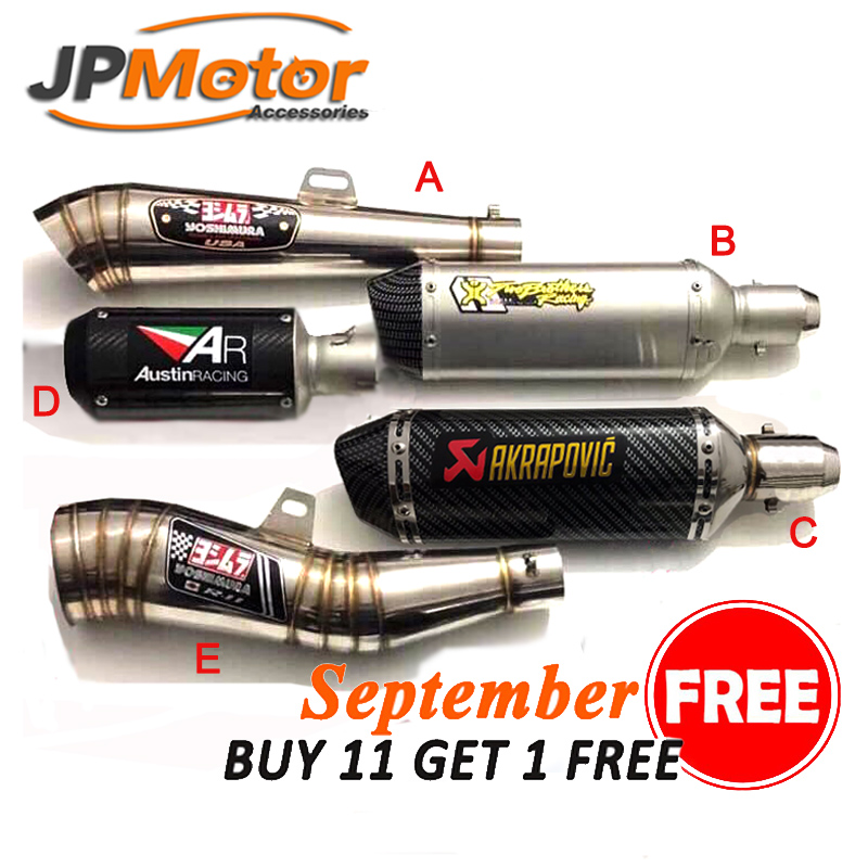 JPM Cina Motor Slip-on Muffler Exhaust Silencer Knalpot 51mm Motor Peformance