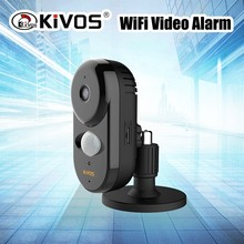 2017 China New security product PIR detector 24 hour night vision alarm video recorders camera