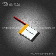 Hot selling mini helicopter battery 752223 230mAh