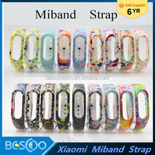 Beautiful Pattern Silicone Belt Strap for Xiaomi miband 1s 1A for Mi Band 2 Smart Wristband for Miband 2 Bracelet