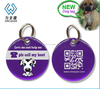 Hot selling epoxy coated pet id tags engraved qr code dog tags
