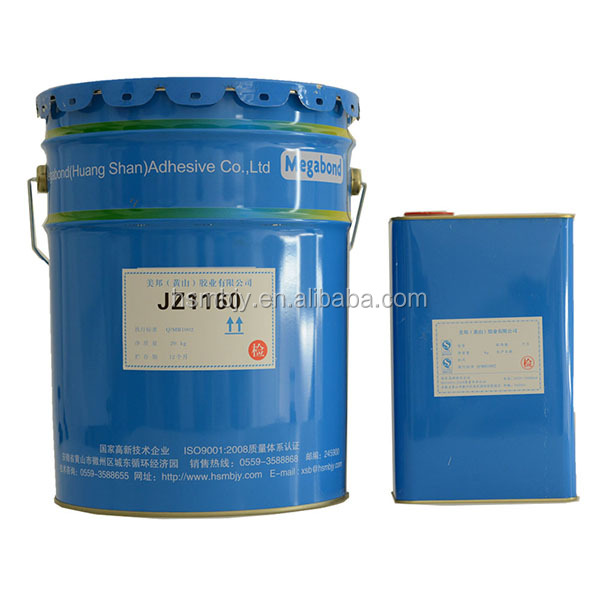 Cement sealant two/double component pu adhesive glue